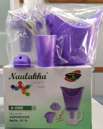 buyNaulakha All In 1 Steamer Vaporizer (Multicolor)